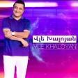 Vle Khaloyan & Tatul Avoyan - Mi Gna (New 2019)