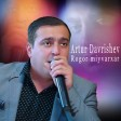 Artur Davrishev - Rogor Miyvarxar
