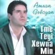 Amran Geloyan - Têmûr û Narê (New 2018)