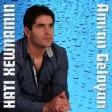Amran Geloyan - Ez Te Hazdkm (New 2016)