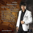 Samvel Amzoyan - Le Kache (New 2013)