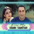 Hamik Tamoyan - Evina Mn (New 2021)