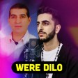 Ibrahim Khalil - Vere Dlo (New 2019)
