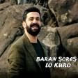 Baran Soreş - Lo Kuro (Potpori)  2019