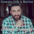 Hamik Tamoyan -  Erik & Narine (New 2020)