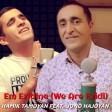 Hamik Tamoyan & Jono Hajoyan - Em Ezidine (New 2019)