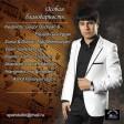 Samvel Amzoyan - Narine (New 2013)