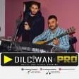 Koma Dilciwan Dar U Depin (Bab U Kala) 18.03.2017