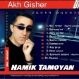 Hamik Tamoyan - Vay Le Le